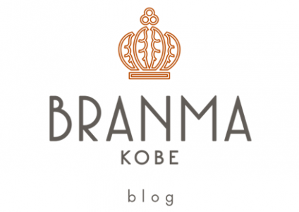 BRANMA KOBE公式ブログ